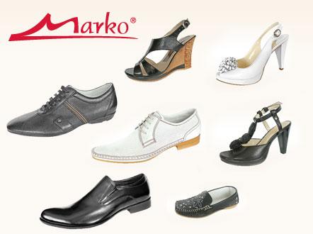 c372b5469 Скоро открытие магазина обуви